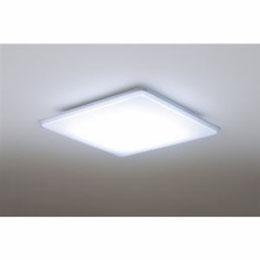 ☆Panasonic LEDシーリングライト(~8畳) HH-CC0845A