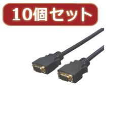 ☆変換名人 【10個セット】 D端子ケーブル 3.0m DD-30GX10