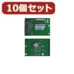 ☆変換名人 【10個セット】 ZIF HDD→SATA HDD ZIF-SATAX10