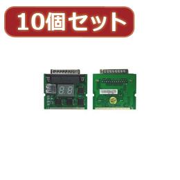 ☆変換名人 【10個セット】 miniPCI&パラレルポート対応 PCITEST3X10