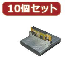 ☆変換名人 【10個セット】 日立 1.8※HDD ケース HC-H18/U2X10