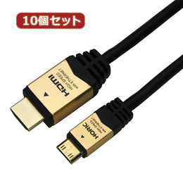 <欠品中 納期未定>☆【10個セット】 HORIC HDMI MINIケーブル 3m ゴールド HDM30-074MNGX10