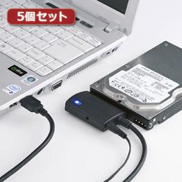 <欠品中 未定>☆【5個セット】 サンワサプライ SATA-USB3.0変換ケーブル USB-CVIDE3X5