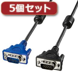 ☆【5個セット】 サンワサプライ ディスプレイケーブル10m KC-H100X5