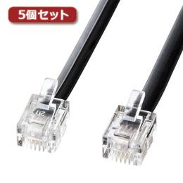 ☆【5個セット】 サンワサプライ モジュラーケーブル(黒) TEL-N1-30BKN2X5