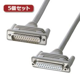 ☆【5個セット】 サンワサプライ RS-232Cケーブル(25pin延長用/3m) KRS-002KX5