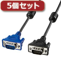 ☆【5個セット】 サンワサプライ ディスプレイケーブル KC-VMH7X5