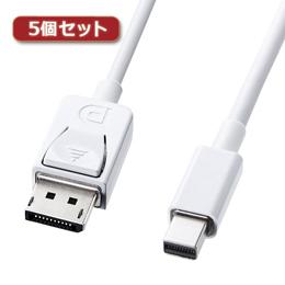 ☆【5個セット】 サンワサプライ ミニ-DisplayPort変換ケーブル1m KC-DPM1WX5