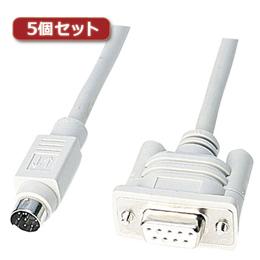 ☆【5個セット】 サンワサプライ MIDI接続ケーブル(1.8m) KB-MID04-18X5