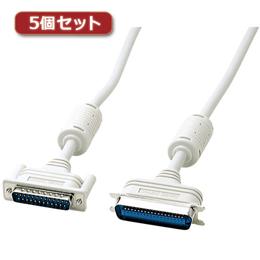 ☆【5個セット】 サンワサプライ プリンタケーブル(2m) KPU-PS2KX5
