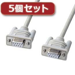 ☆【5個セット】 サンワサプライ エコRS-232Cケーブル(3m) KR-ECLK3X5
