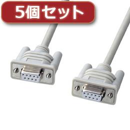 ☆【5個セット】 サンワサプライ エコRS-232Cケーブル(3m) KR-ECM3X5