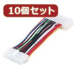 ☆【10個セット】サンワサプライ BTX用電源変換ケーブル(0.15m) TK-PW84X10