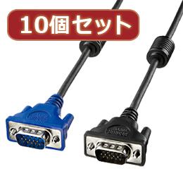 ☆【10個セット】サンワサプライ ディスプレイケーブル1.5m KC-H15X10