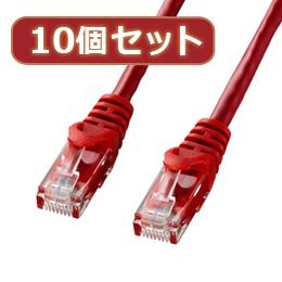 ☆【10個セット】サンワサプライ カテゴリ6UTPLANケーブル LA-Y6-05RX10