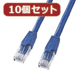 ☆【10個セット】サンワサプライ カテゴリ6UTPクロスケーブル KB-T6L-03BLCKX10