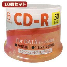 ☆【10個セット】 VERTEX CD-R(Data) 1回記録用 700MB 1-52倍速 50Pスピンドルケース50P インクジェットプリンタ対応(ホワイト) CDRD80VX.50SX10