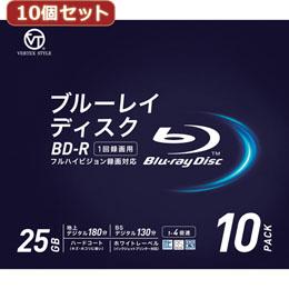 ☆【10個セット】 VERTEX BD-R 1回録画用 地上デジタル約180分 1-4倍速 10P インクジェットプリンタ対応 BDR-25DVX.10V4X10