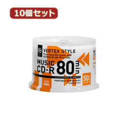 ☆【10個セット】 VERTEX CD-R(Audio) 80分 50P スピンドル インクジェットプリンタ対応(ホワイト) 50CDRA.80VX.WPSPX10