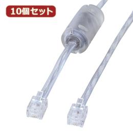 ☆【10個セット】 サンワサプライ コア付シールドツイストモジュラーケーブル TEL-FST-3N2 TEL-FST-3N2X10