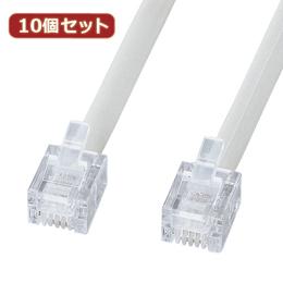 ☆【10個セット】 サンワサプライ エコロジー電話ケーブル(ノーマル) TEL-EN-10N2 TEL-EN-10N2X10