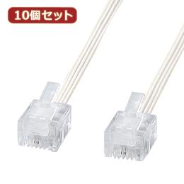 ☆【10個セット】 サンワサプライ やわらかスリムケーブル(白) TEL-S2-10N2 TEL-S2-10N2X10