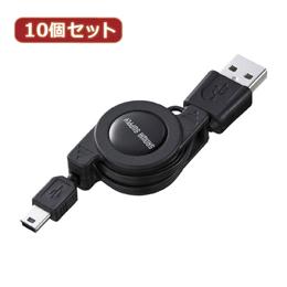 ☆【10個セット】 サンワサプライ 巻き取りUSB2.0モバイルケーブル(A-miniB用、ブラック) KU-M08MB5BKX10