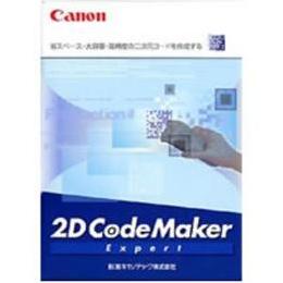 ☆Canon 2DCODEMAKEREXP プリンターOP 2DCODEMAKEREXP
