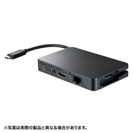 ☆サンワサプライ USBTypeC-マルチ変換アダプタwithLAN AD-ALCMHVL