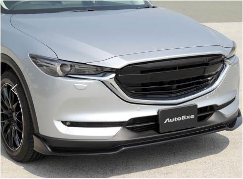 AutoExe オートエグゼ MKG210008 フロントアンダースポイラー CX-5/CX-8 KF系/KG系全車 【NF店】