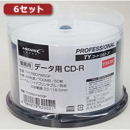 ☆【6セット】HI DISC CD-R(データ用)高品質 50枚入 TYCR80YW50PX6