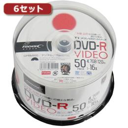 ☆【6セット】HI DISC DVD-R(録画用)高品質 50枚入 TYDR12JCP50SPX6