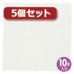 ☆【5個セット】研磨紙0.5ミクロン(10枚) HKB-AC5-10X5