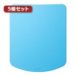 ☆【5個セット】サンワサプライ シリコンマウスパッド MPD-OP56BLX5