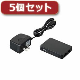 <欠品中 納期未定>☆【5個セット】ロジテック 100BASE-TX対応 スイッチングハブ LAN-SW05PSBE LAN-SW05PSBEX5
