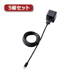 ☆【5個セット】ロジテック Lightningケーブル付きAC充電器(長寿命/1A) LPA-ACUAS155BK LPA-ACUAS155BKX5