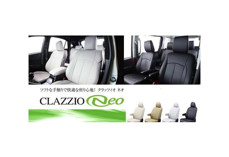 Clazzio クラッツィオ シートカバー Clazzio NEO (ネオ) ニッサン セレナ 品番:EN-5633