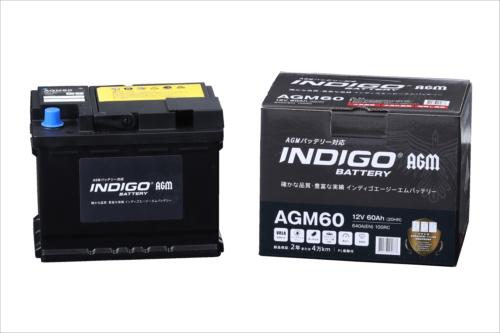 インディゴAGMバッテリー AGM60