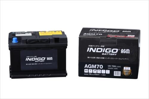 インディゴAGMバッテリー AGM70