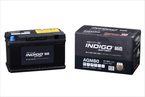 インディゴAGMバッテリー AGM80