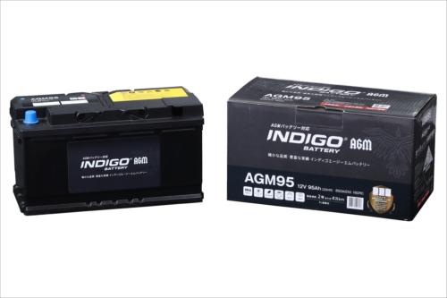 インディゴAGMバッテリー AGM95
