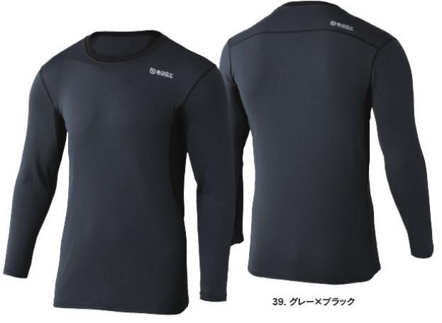 <5枚セット>1秒吸汗・快適ドライシャツ ドライメッシュ ロングスリーブ クルーネックシャツ グレー×ブラックステッチ 3Lサイズ JW-602-39-3L