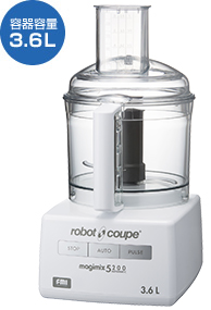 【KK】ROBOT COUPE MAGIMIX ロボクープ マジミックス RM-5200VD 【NF店】