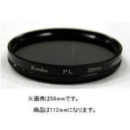 ☆ケンコー/トキナー フィルター 112SPLプロフエツ