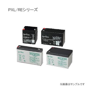 GSYUASA 小形制御弁式鉛蓄電池 PXLシリーズ PXL12023 【NF店】