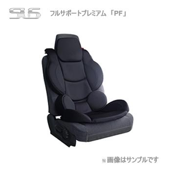 SUS フルサポート PROFACT プレミアム ブラック/ブルー A-PF-008-003
