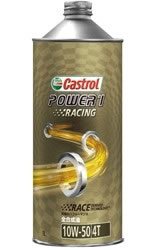 Castrol カストロール POWER 1 RACING 4T 10W50 4L 6本セット(1ケース)