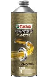 Castrol カストロール POWER1Racing2T0.5 12本セット(1ケース) 【NF店】