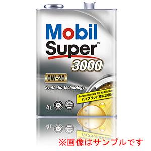 Mobil モービル  SP3000 0W20 SN 1L×12缶 【NF店】