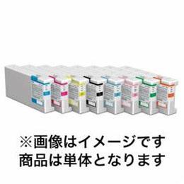 ☆EPSON 純正 インクカートリッジ グリーン 950ml ICGR68